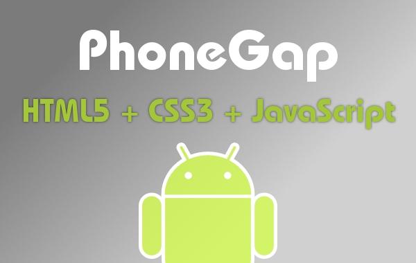 Native Apps mit PhoneGap - Teil 1